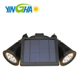 Portable Outdoor Solar Twin Spot Security Light YH0502E