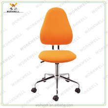 WorkWell cheapest price colorful fabric office chair with low back kw-S3021