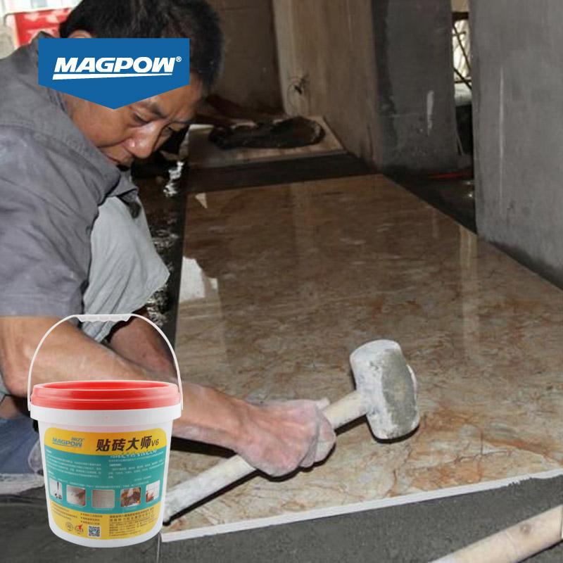 Ceramic Tile Seiling Adhesive Glue To Wood Qatar Buy Ceramic Tile