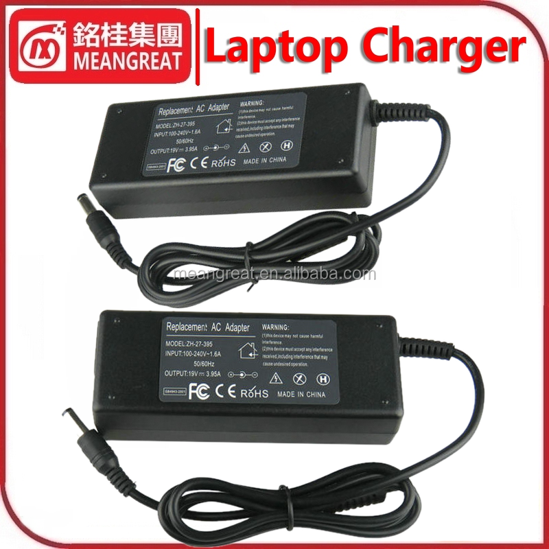 Good quality 75w laptop ac/dc adapter for TOSHIBA 19V 3.95A 5.5*2.5mm