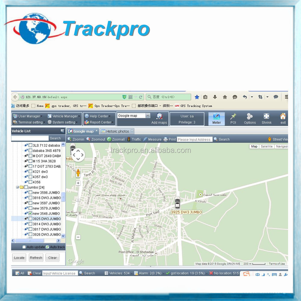 GPS Tracking monitoring software for motorcycle/taxi/car//truck/container/person