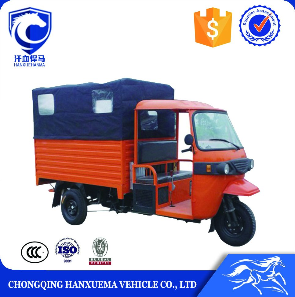 hot selling semi closed cabin passenger tricycle for adult