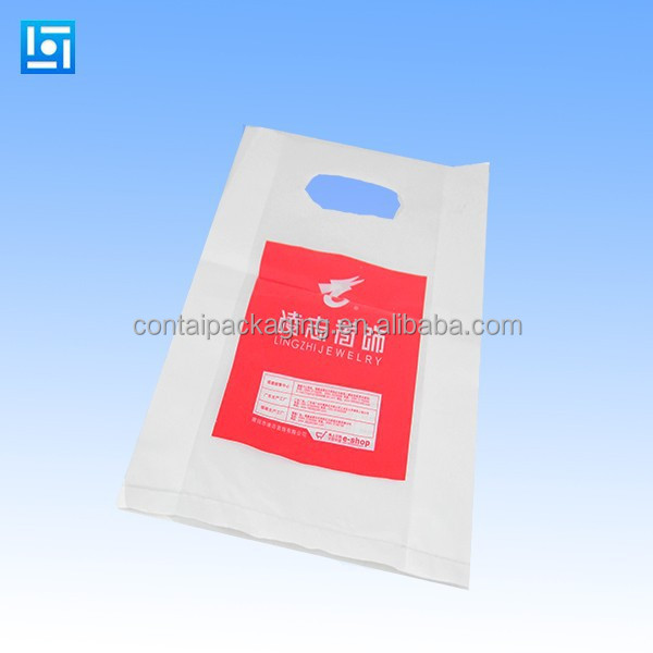 Hdpe printed plastic t-shirt bags for shopping/Reusable plastic t shirt shopping bag, die cut handle bag