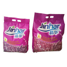 OEM or ODM Clean disposable ingredients of washing powder