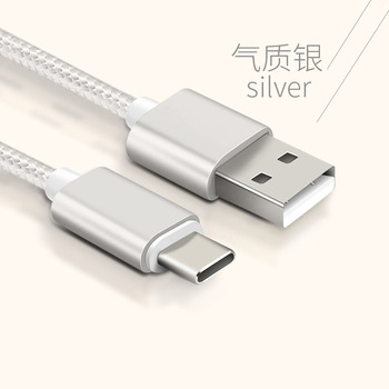 Reversible usb A to usb type c cable for Google Nexus 5X 6P