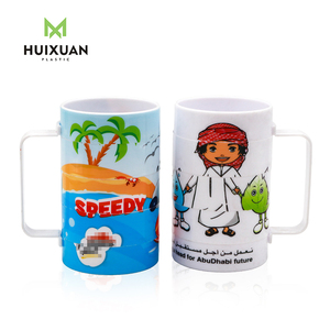 Children Plastic Cartoon Rotating Cup/Puzzle Cup/Puzzle mug