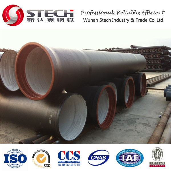 "low price good quality ductile iron cast iron pipe 6"" inch"