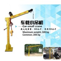 800kg lifting capacity fixed truck crane for sale