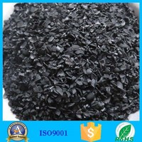 lowest price air purification apricot shell activated carbon for sale