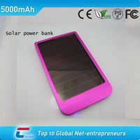 mental case solar panel free logo portable solar car battery charger