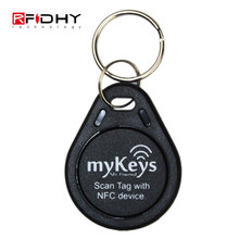 Wholesale Price 125KHz RFID T5577 Writable Keyfobs
