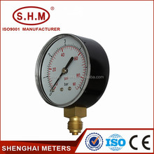 Gas wireless pressure gauge movement