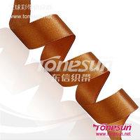 Satin Ribbon/poly satin/zebra ribbon
