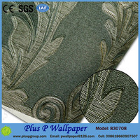 Plus P Wallpaper washable wallpaper designs for kitchen