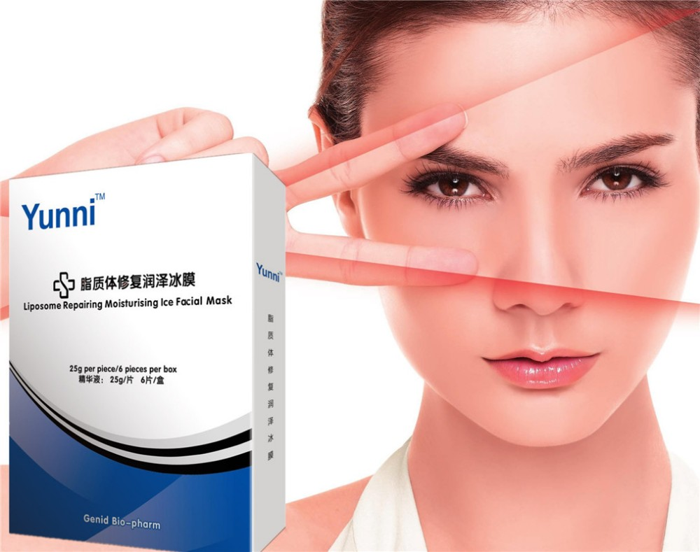 Anti-inflammation Ice Facial Mask for Intradermal injection Repair