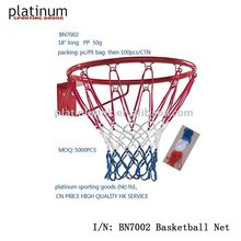 Basketball Net (50g, 3 colors)
