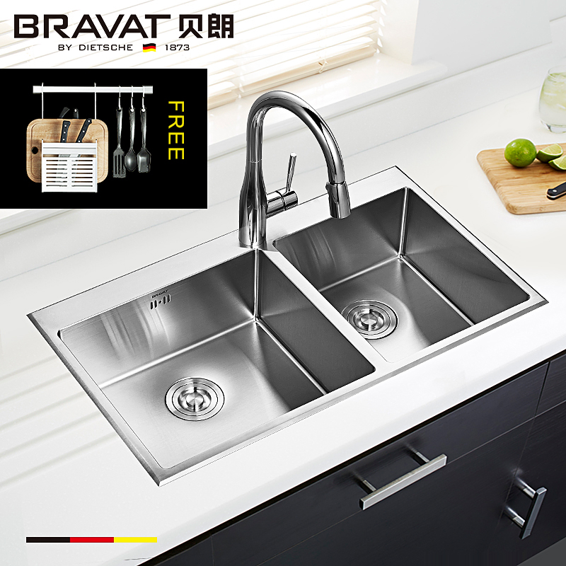 Double drainboard stainless steel kitchen sink C2522W-B