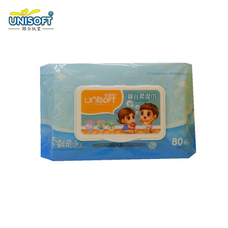 OEM company economic price plastic baby wipe containers from China