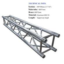 290mm Aluminum lighting spigot truss compatible with global truss