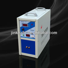 high frequency 16KW Portable induction brazing machine