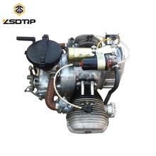 SCL-2012080460 hot selling motorcycle engine for 750CC motorcycle spare parts