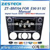 ZESTECH Car dvd for bmw e90 e91 e92 Compatible with DVD/VCD/CD/CD-R/MP3/MPEG4//WMA/JPEG