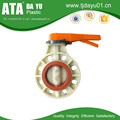reasonable & acceptable price FPM VITON seat butterfly valves manual or gear type