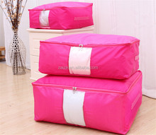Home Essential Under the Bed or Closet Soft Storage Bag, Perfect for Linens & Clothes, Blanket