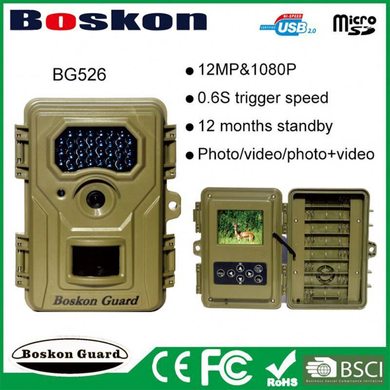 2016 New Boskon Guard motion detection trial hunting camera