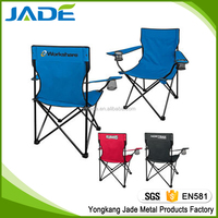 Beach fold up outdoor deluxe camping chairs