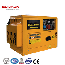 220 volt 7.5 kva portable generator price from chinese manufacture