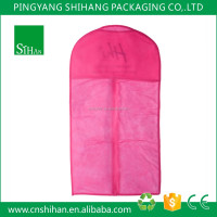Non woven and PVC Custom Printed child Garment Cloth Bag