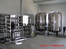 portable RO purification system Water Treatment Equipment for drinking water