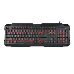 Wholesale Laser Keycaps Wired USB Red LED Backlight Computer Gaming keyboard