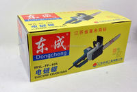 Hot sale dongcheng laser scroll saw