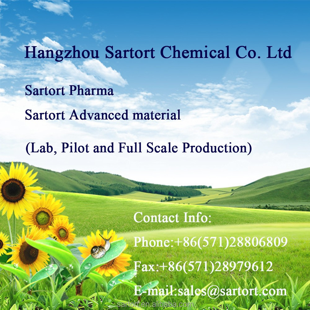 China Alibaba Supplier 11006-75-0 Saponin