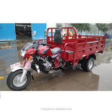 Heavy loading five wheels three wheel motorcycle/hydraulic tipper/dumper truck