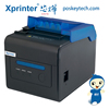 2017 China printer supplies wholesale cheap pos printer , restaurant bill printer