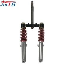 37' Motorcycle front fork shock absorber /coilover suspension