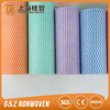 /product-detail/wipe-wet-tissue-apertured-rayon-spunlace-nonwoven-fabric-machinery-wipe-viscose-polyester-40-mesh-nonwoven-spunlace-raw-material-60395447752.html