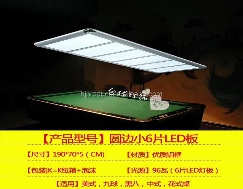 Wholesale 96w LED american billiard pool table lights , 9 ball table light , black 8 table light