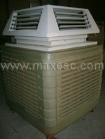 Commercial 1500W Single Speed Portable Aircon