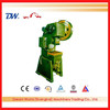 J23-80T automatic tinplate can lid hydraulic punch press , Eccentric Press CE&ISO