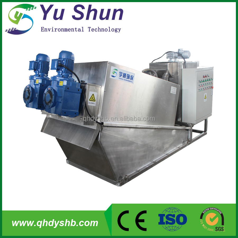 High quality factory price sludge dewatering equipment for food processing factory