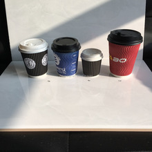 Ripple Wall Style and Beverage Use corrugated paper cups