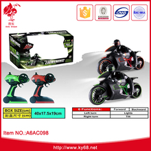6 CH remote control RC toy motorcycle for sale