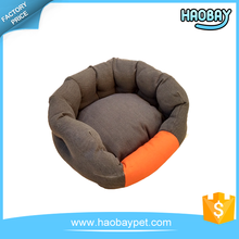 PET BEDS PLAIN DOG MATS ROUND CAT BEDS WITH COTTON FILLING