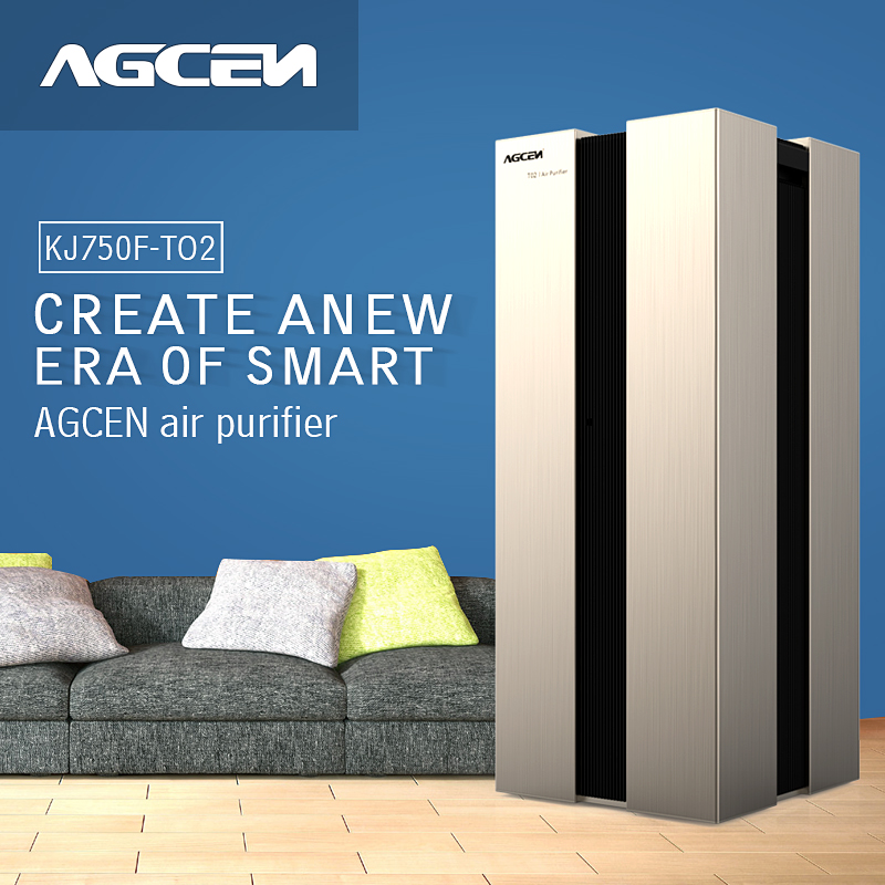 Home-use technological products clean air purifier used