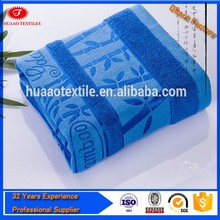 Manufacturer Supply Cotton Bath Towel Set Supplier in Vietnam