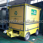 New/Used Transformer Oil Filtration Machine